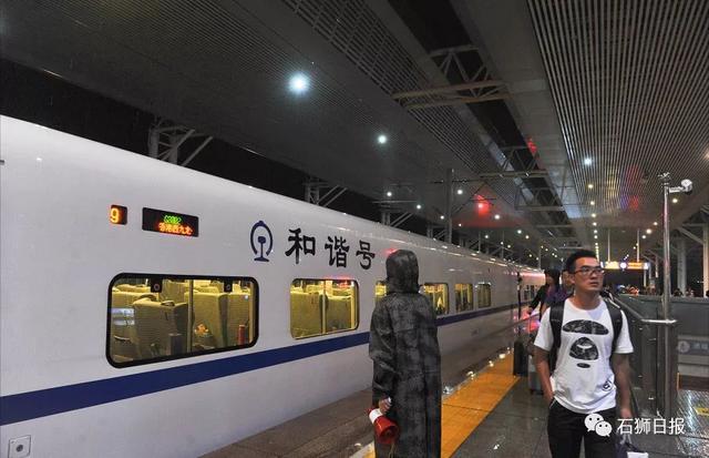 廣深港高鐵開通!昨日泉州244人「直達」香港!想去暢遊的看過來…… - 每日頭條