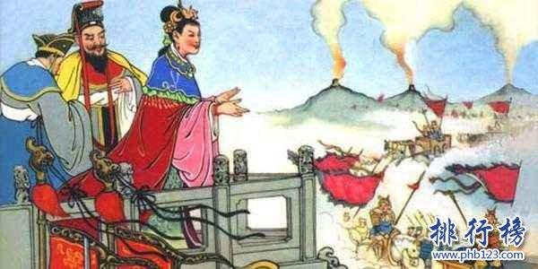 中國歷史十大昏君排名 - 每日頭條