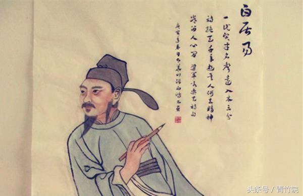 幾首白居易狎妓的詩,帶你了解不一樣的唐朝詩人 - 每日頭條
