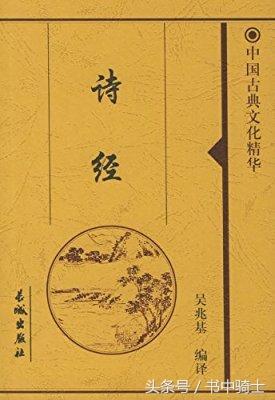一生必讀中國十部國學經典經部 看看你對讀過幾本? - 每日頭條