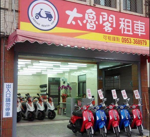 大陸的駕照在臺灣可以直接使用嗎? - 每日頭條