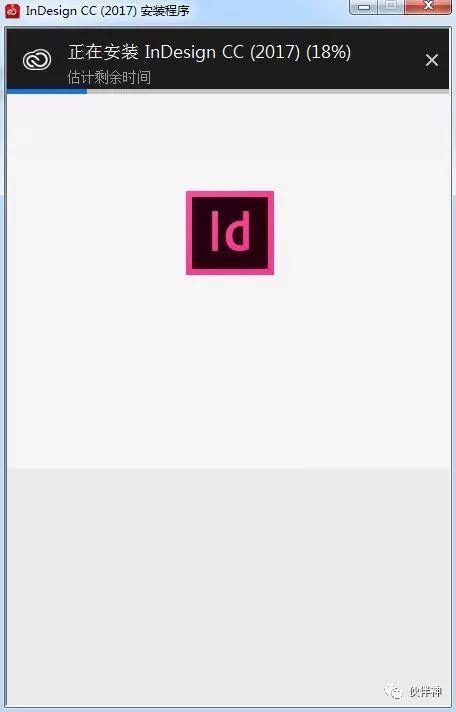 InDesign ID CC 2017破解版軟體免費下載附安裝教程 - 每日頭條