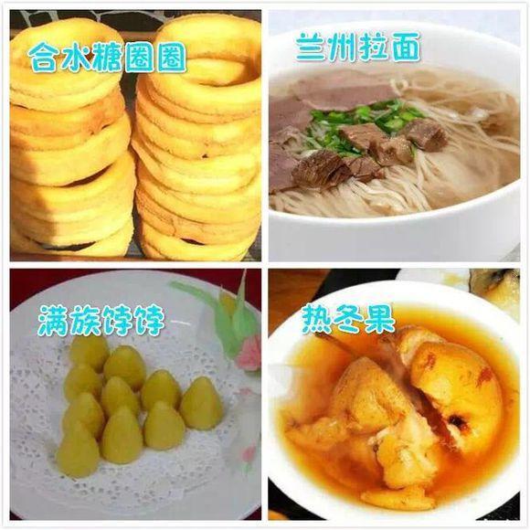 中國34省特色美食小吃。來看看有沒有你家鄉的小吃 - 每日頭條