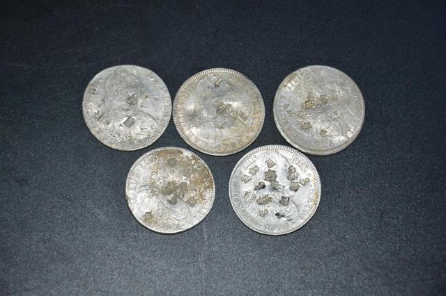 1792到1797年的西班牙雙柱幣 - 每日頭條