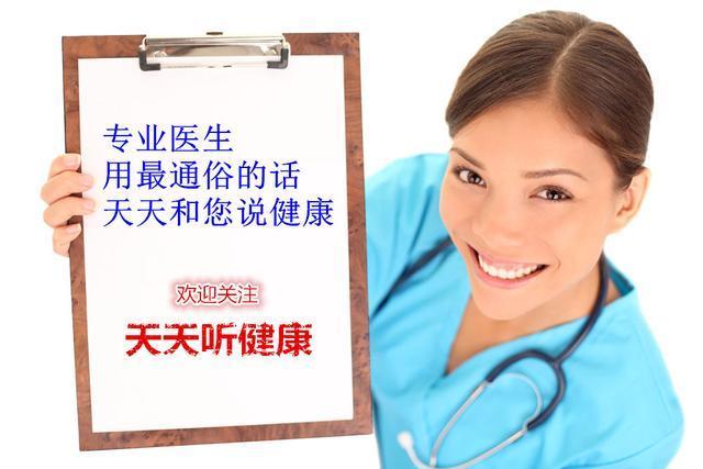 血壓多高就算高?為什麼會得高血壓?原來血壓是這樣高起來的 - 每日頭條