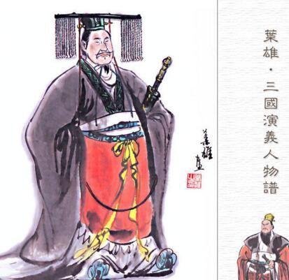 他既是「太康盛世」的開創者 又是西晉滅亡的推動者 - 每日頭條
