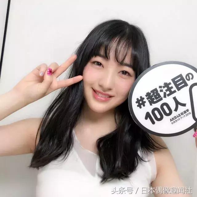 AKB48總選舉公式書2018「超注目的100人」(全篇) - 每日頭條