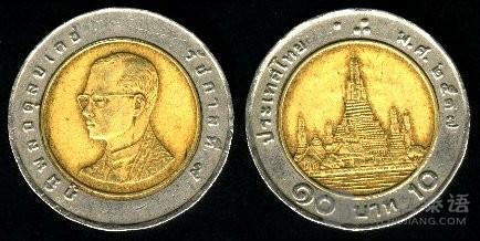 一起來認識泰國貨幣-泰銖 - 每日頭條