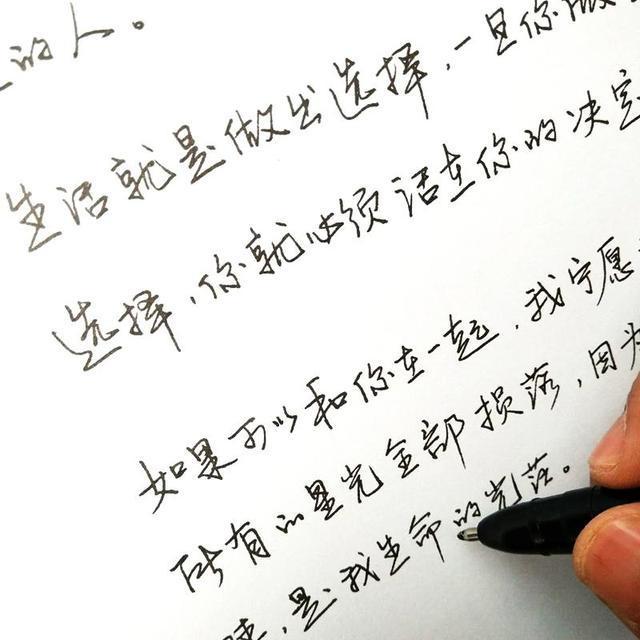 這是哪位大神寫的鋼筆字?真是太美了!怎一個「美」字了得。美苦 - 每日頭條