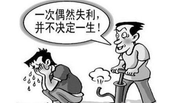 俞敏洪高考2次落榜:在挫折中成長起來的孩子。更容易成功 - 每日頭條