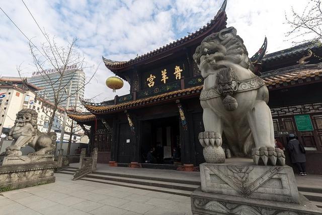成都的青羊宮,傳說是老子駕臨之地,也是唐代李氏王朝信奉的道觀 - 每日頭條