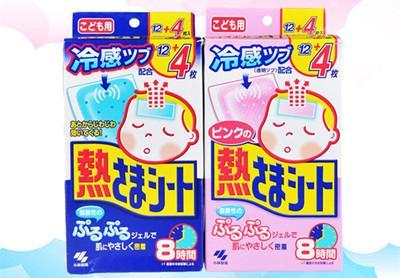 去日本不得不買的居家常備藥品。這幾十款是要推薦的 - 每日頭條