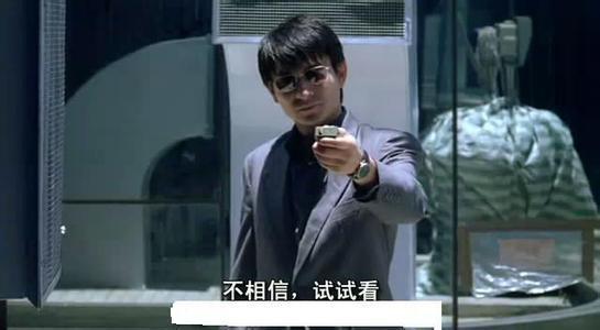 2000年《暗戰》劉德華憑什麼擊敗劉青雲拿到人生第一座金像獎 - 每日頭條