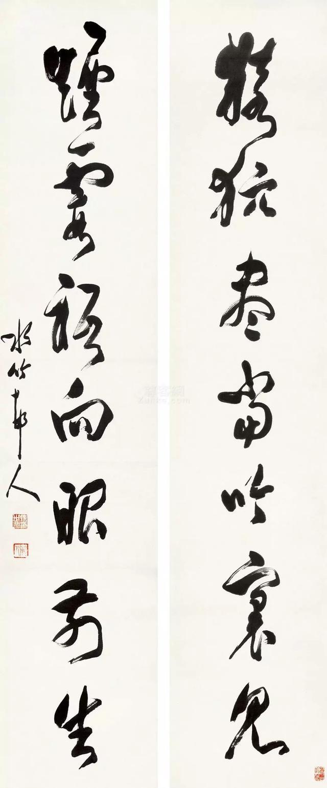 中華民國總統徐世昌書畫作品集 - 每日頭條