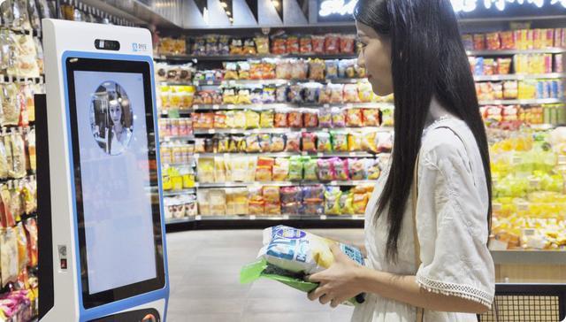 從刷臉支付到AI會員。新零售的未來你是 get 到了嗎? - 每日頭條