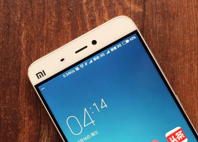 國產最便宜高通820旗艦手機推薦 最低僅售1199元!太便宜 - 每日頭條