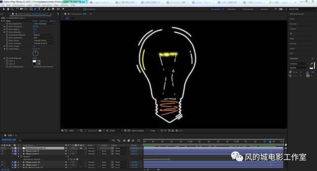 「AE教程」線條燈泡動畫的製作方法 - 每日頭條