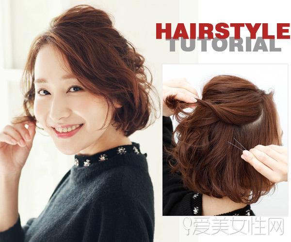 超養眼!短髮妹子紮起頭髮更好看 - 每日頭條