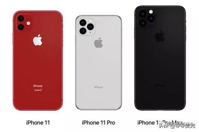 iPhone 11全線支持雙卡雙待!庫克:信號升級,價格好說 - 每日頭條