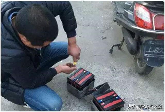 電動車電池一般壽命有多長?換電池要多少錢? - 每日頭條