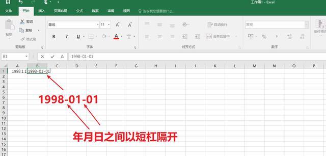 將Excel中的8位數字轉換為標準日期格式。你會不? - 每日頭條