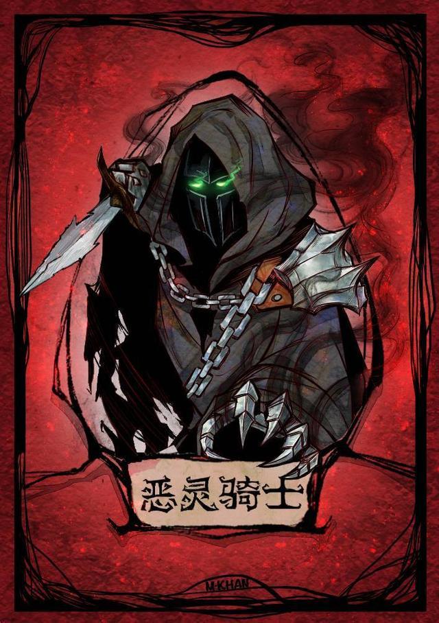 最強功能狼之一——惡靈騎士介紹 - 每日頭條