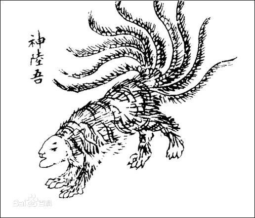 崑崙之神——開明獸陸吾,原型是夏王朝開國君主夏後啟 - 每日頭條