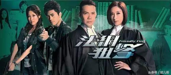讓大家久等了!我們就來回味一下早期追捧過的【TVB】電視劇? - 每日頭條