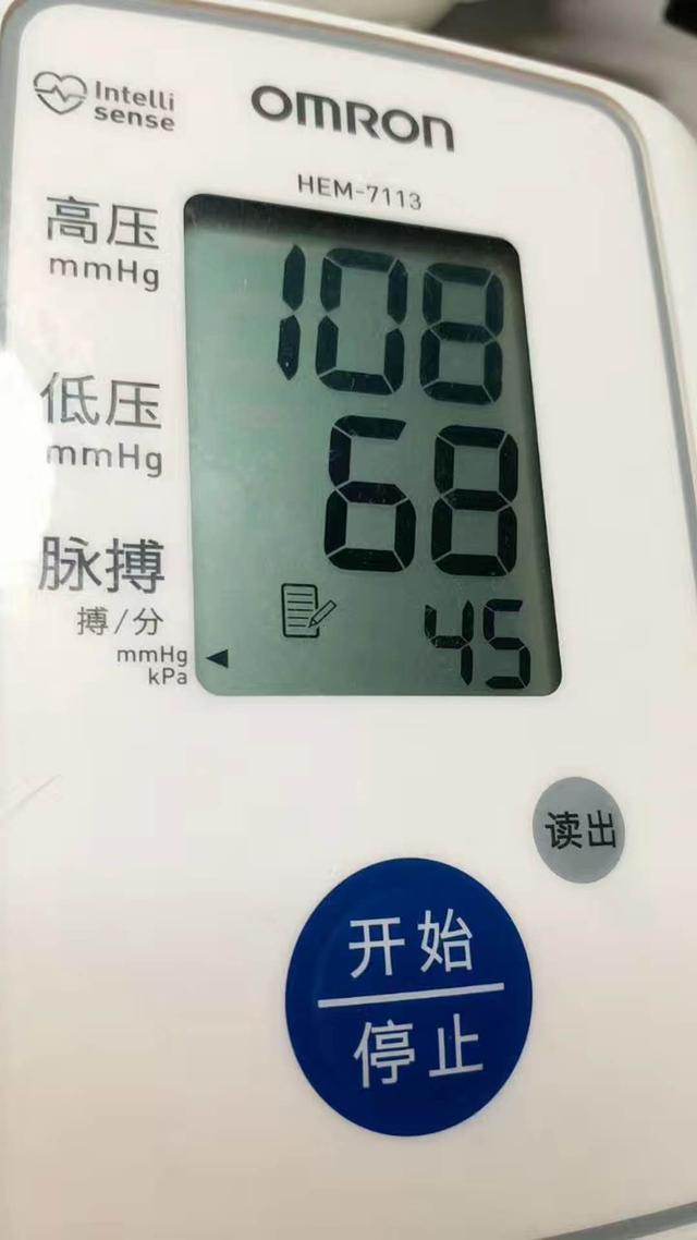 血壓升高的原因是什麼?做到這幾點就能預防高血壓! - 每日頭條