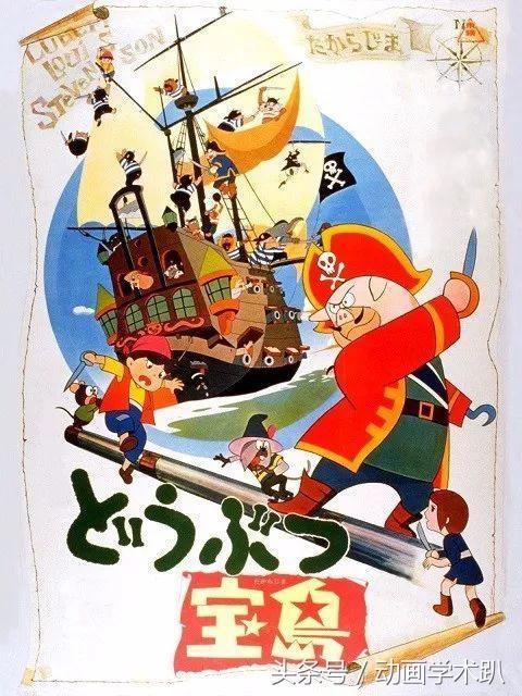 要想深入了解日本動畫,這三十部冷門神作你必須看 - 每日頭條