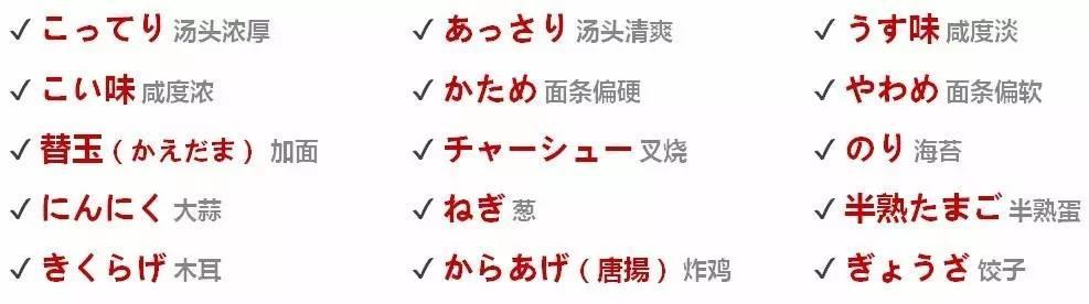 去日本必吃的「一蘭拉麵」隱藏秘密大公開! - 每日頭條