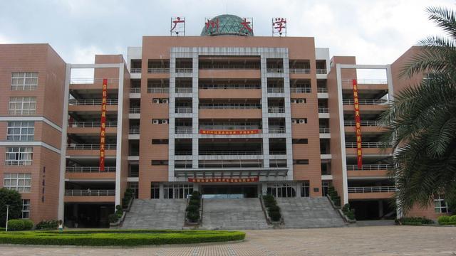 2016廣州市大學排名 - 每日頭條