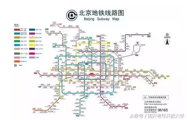 銀髮遊學|下次有老朋友來北京。你就帶Ta這麼玩 - 每日頭條