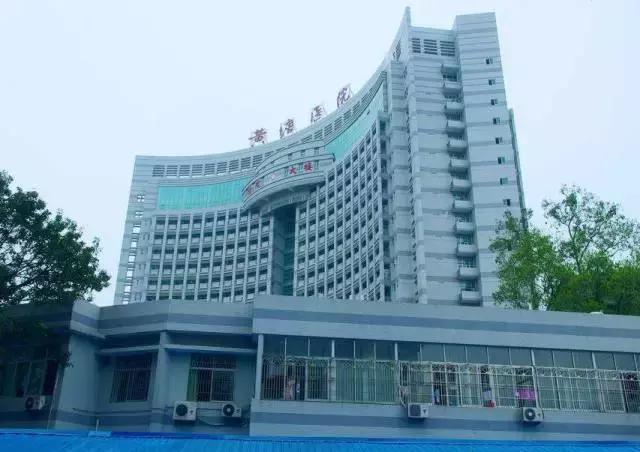 重磅消息!廣東這10所醫院入圍國家級榜單!命要緊,趕緊收藏! - 每日頭條
