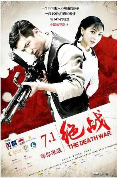 九百部國產戰爭電影(2) - 每日頭條