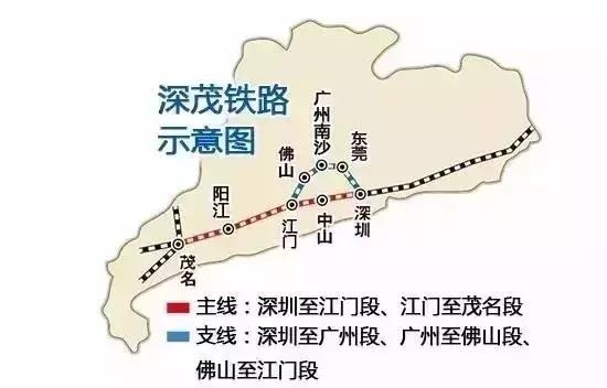 又一條高鐵將提前開通!以後從虎門出發。去陽江湛江只需兩個鍾! - 每日頭條