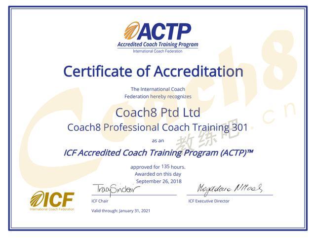 如何成為ICF認證教練? - 每日頭條