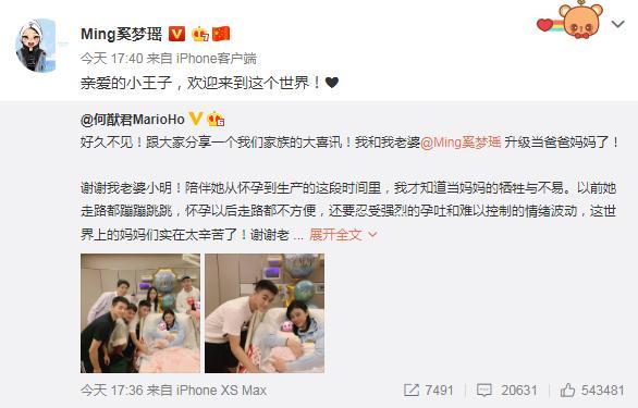 奚夢瑤產子「這一胎可是保住了她一生的榮華富貴」網友好有才 - 每日頭條