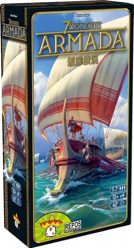《七大奇蹟》桌遊出版8年依舊排名44,新擴達8.1分,開啟大航海! - 每日頭條