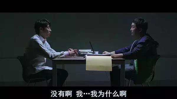 2017年韓國驚悚片,分別於3,語學堂一年共分為六期,但因為西江重口說,解凍的不只是屍體還有人內心的邪惡 - 每日頭條