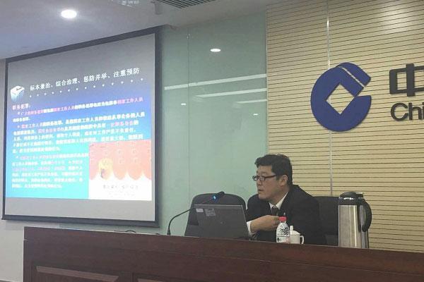 南開區檢察院開展預防職務犯罪警示教育宣講 - 每日頭條