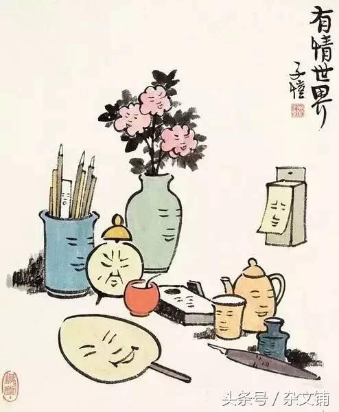 民國漫畫大師筆下的熊孩子 願每個人心中永遠存在一個小孩 - 每日頭條