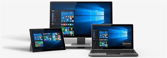 詳解Windows 10作業系統快速啟動模式 - 每日頭條