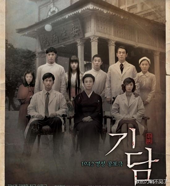 韓國電影中的恐怖清流 - 每日頭條