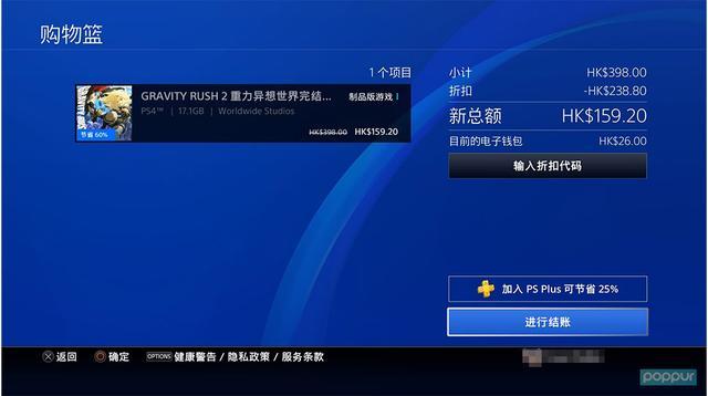 立派な Playstation Plus 加入 方法 - 100+EPICゲームイメージ