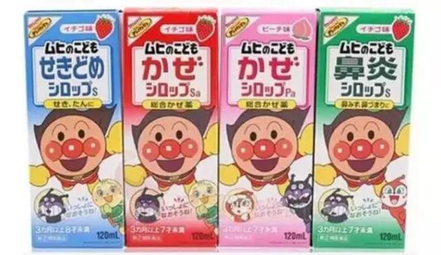 國產止咳糖漿被曝含嗎啡 建議兒童不要服用!日本7款寶寶感冒藥 - 每日頭條