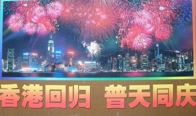 回歸20年!香港旅遊又將掀起新高潮!看看那些優勢背後的致命缺點是什麼? - 每日頭條