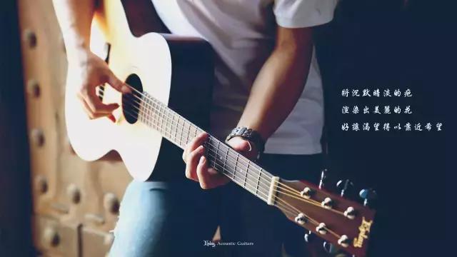 初學教程:吉他新手應該如何合理的練習吉他? - 每日頭條
