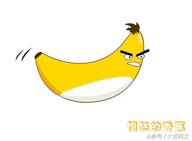 憤怒的香蕉 月更的《贅婿》裝逼也要裝的清新脫俗 - 每日頭條