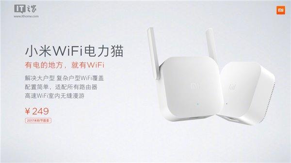 穿牆神器:小米推出WiFi電力貓。249元 - 每日頭條